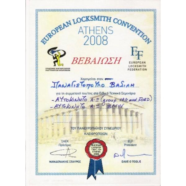 EUROPEAN LOCKSMITH CONVENTION 2008 - AUTO  2006