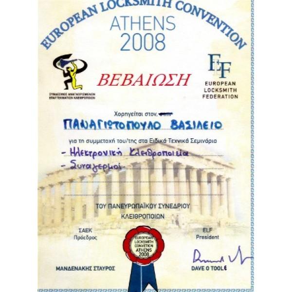 EUROPEAN LOCKSMITH CONVENTION 2008 - ALARMS - ELECTRONICS