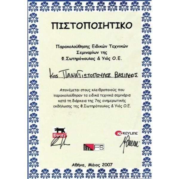 ΤΕΧΝΙΚΟ ΣΕΜΙΝΑΡΙΟ FS 2007
